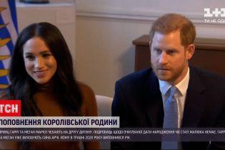 Новости мира: королевская семья ждет второго ребенка
