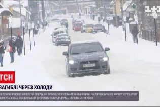 Новини України: у кількох областях люди померли від переохолодження