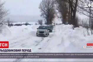 Погода в Украине: полсотни сел на Прикарпатье оказались в снежном плену