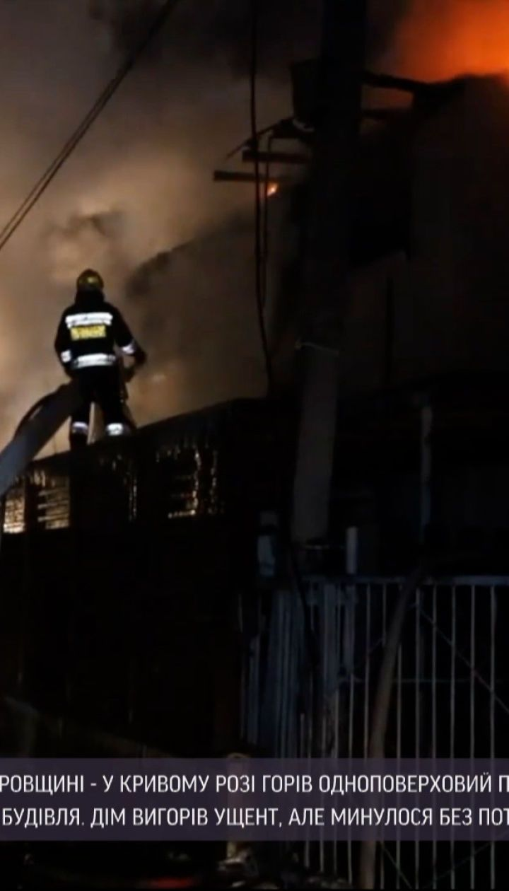 Новости Украины: в Днепропетровской области произошло сразу два пожара в частных домах