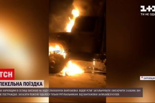 Новини України: у Харківській області вантажівка спалахнула на ходу