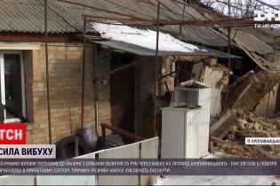 Новости Украины: эксперты выясняют причины взрыва в частном секторе Кропивницкого