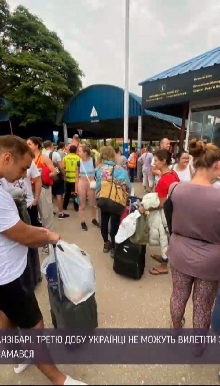 Новини світу: 180 українських туристів не можуть вилетіти з Занзібара
