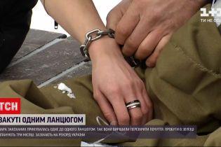 Новости Украины: двое влюбленных из Харькова соединили руки металлической цепью
