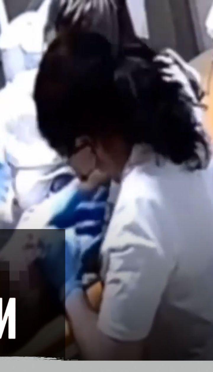"""Детский стоматолог, что бьет своих пациентов – """"Секретные материалы"""""""