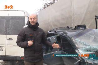 Жорстокий понеділок: у Києві сталася незвична аварія