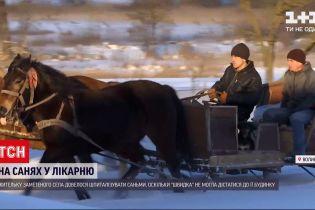 """Новини України: на Волині через снігопади жінку до """"швидкої"""" довелося везти саньми"""