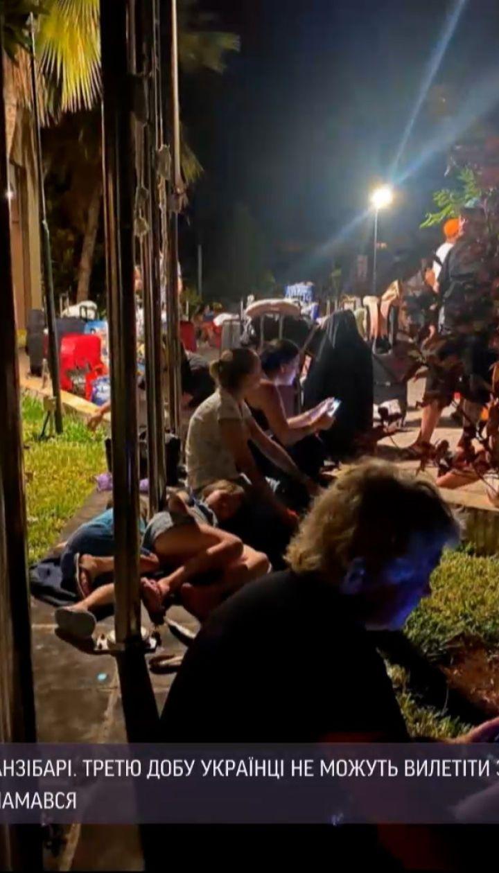 Новости мира: почему 180 украинских туристов застряли на Занзибаре