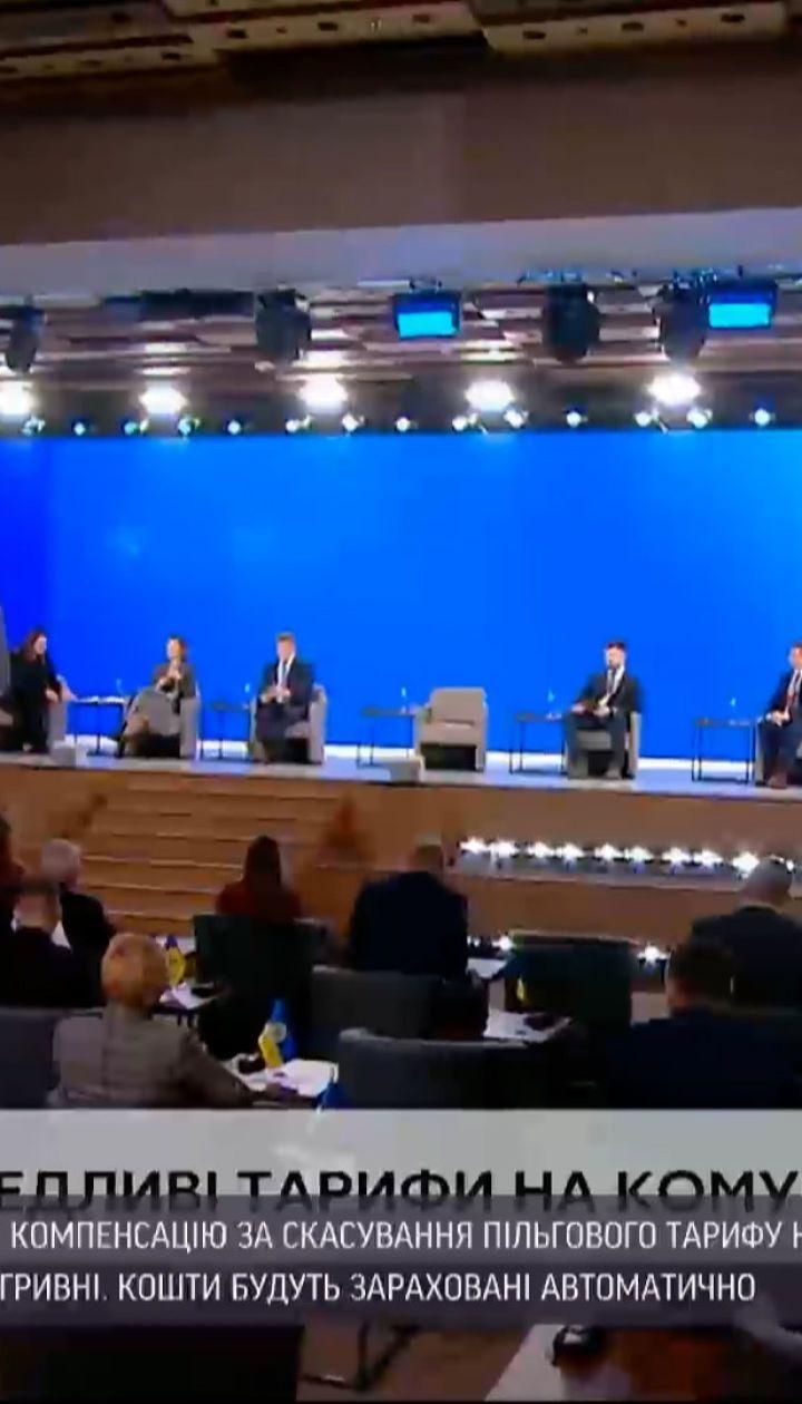 Новини України: хто і яку компенсацію отримає за підвищений тариф на електрику