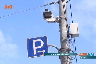 Камеры фотовидеофиксации теперь могут видеть и тех, кто ездит полосой для общественного транспорта