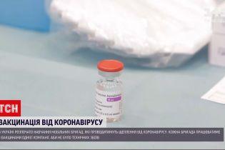 Новости Украины: по словам Степанова, вакцинация задерживается из-за бюрократических согласований