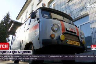 Новости Украины: двум сумским врачам, которые отказали в госпитализации пациентке, объявили подозрение