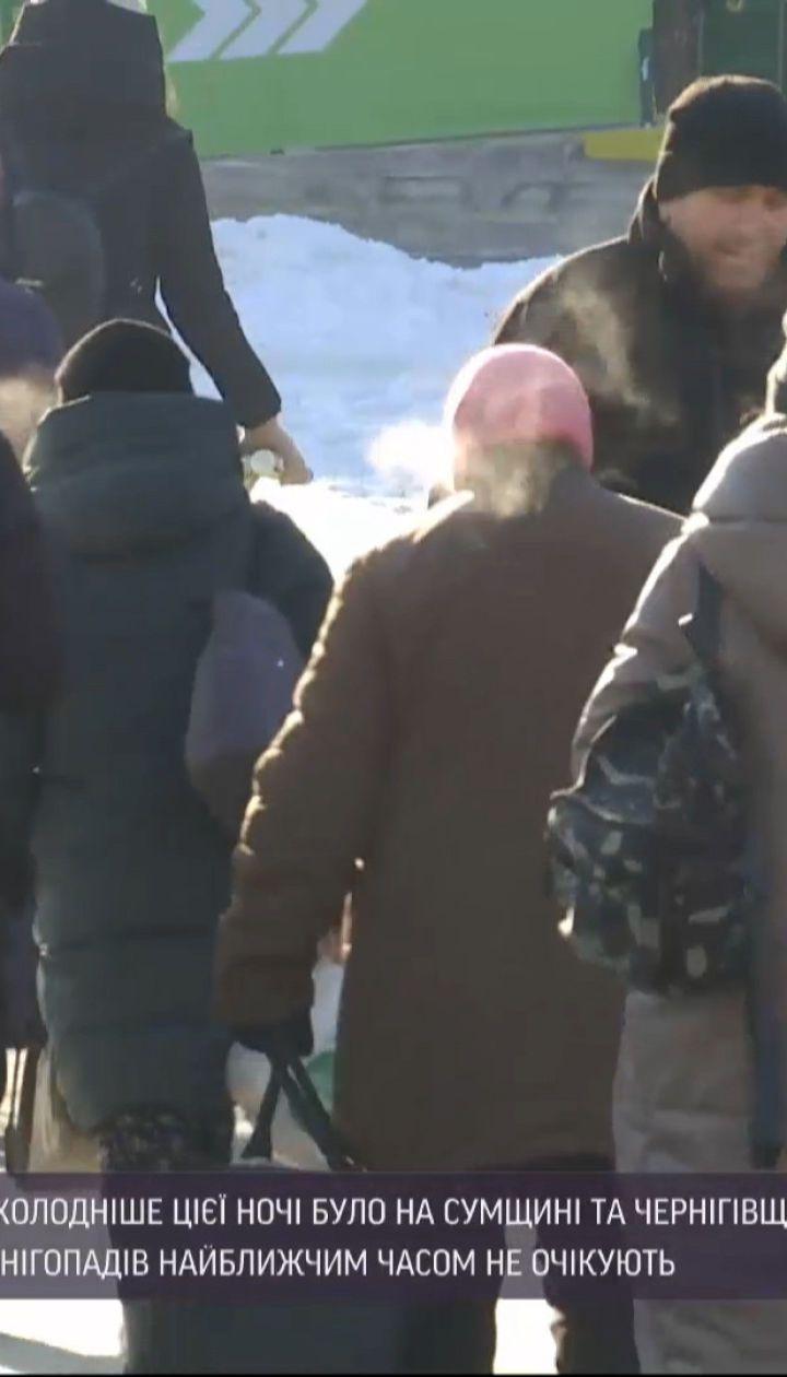 Погода в Україні: люті морози протримаються щонайменше до вихідних