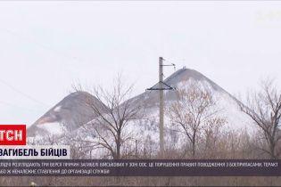 Новости Украины: Зеленский озвучил версии причин гибели трех украинских военных