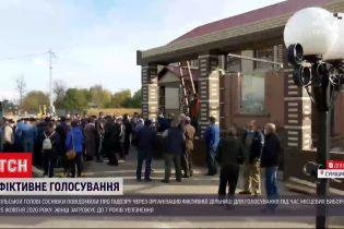 Новости Украины: сельской голове объявили подозрение за организацию участка-двойника