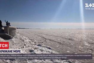 Новости Украины: в Запорожской области морозы сковали Азовское море