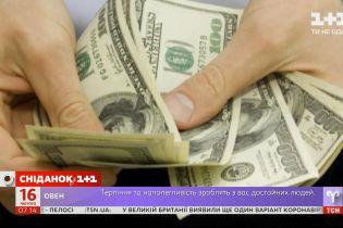 Знизились процентні ставки на іпотеку - Економічні новини