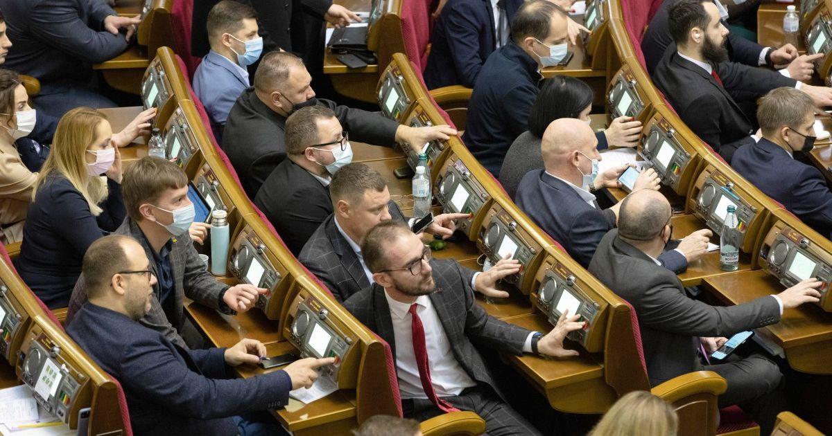 Верховная Рада сделала шаг к перезапуску судебной реформы