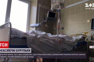 Новости Украины: во Львове на 20-летнюю студентку упала глыба льда