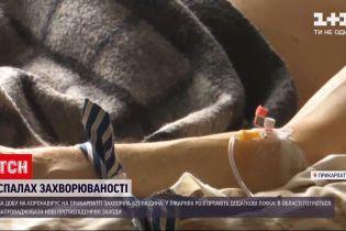 Новини України: найбільше нових хворих на коронавірус фіксують на Прикарпатті