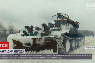 Погода Украины: к 17 сел на Прикарпатье доехать можно только спецтехникой