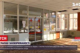 Новини України: на Прикарпатті майже тисячу осіб ушпиталили з коронавірусом