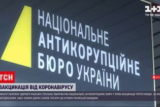 Новости Украины: почему Степанов винит НАБУ в срыве вакцинации