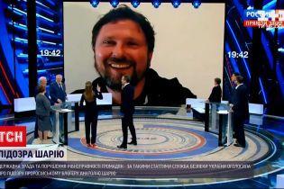 Новини України: СБУ підозрює блогера Анатолія Шарія у державній зраді