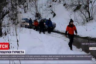 Новости Украины: На Закарпатье до сих пор не нашли киевлянина, который в субботу заблудился вблизи горы Гемба