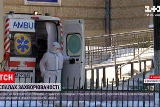 Новини України: Прикарпаття лідирує серед регіонів за кількістю хворих на коронавірус