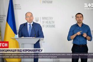 Новини України: Степанов запевняє, що НАБУ схиляє Україну до купівлі російської вакцини