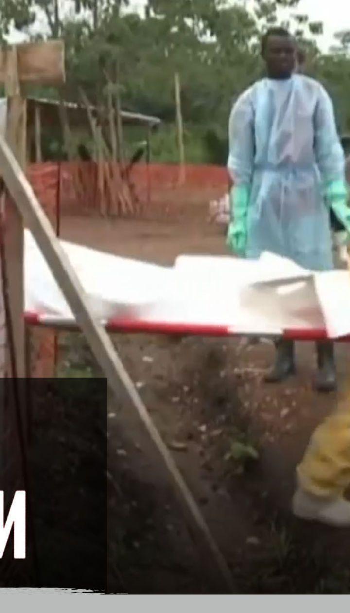 """Влада Гвінеї повідомила про початок епідемії Ебола — """"Секретні матеріали"""""""