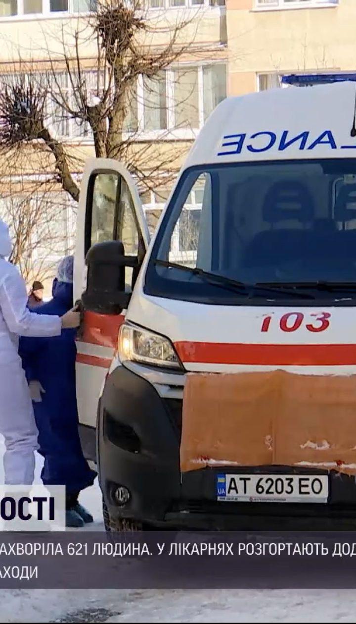 Коронавирус в Украине: наибольшее количество инфицированных обнаружили на Прикарпатье