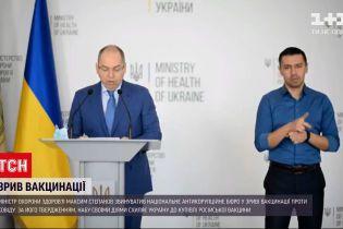 Коронавирус в Украине: Степанов обвиняет НАБУ в срыве вакцинации