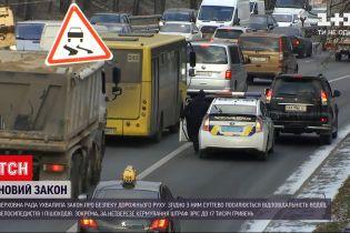 Новини України: штрафи за кермування у нетверезому стані значно зростуть