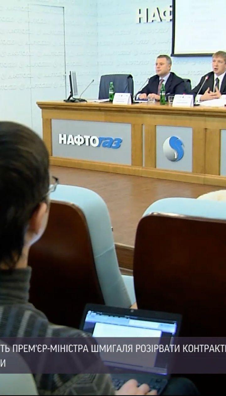 """Новости Украины: руководитель Минэнергетики предлагает уволить главу НАК """"Нефтегаз Украины"""""""