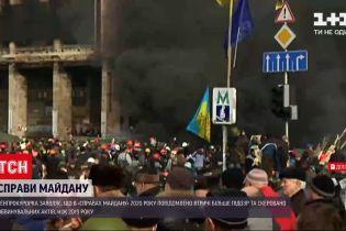 Новини України: Ірина Венедіктова записала відеозвіт про розслідування подій на Майдані