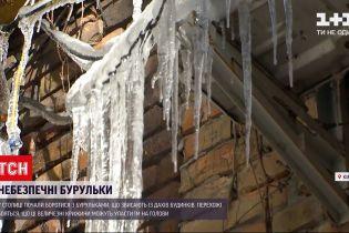Новости Украины: в Киеве сосульки травмировали нескольких человек