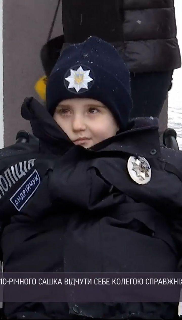 Новини України: в Чернівцях поліцейські здійснили мрію онкохворого хлопчика