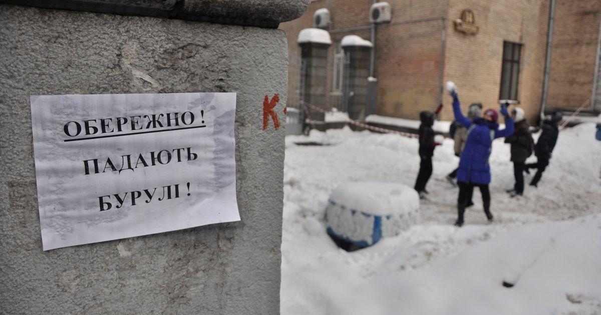 Нашествие сосулек в столице: кому звонить, чтобы под домом было безопасно ходить