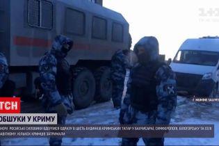 Новини України: російські силовики проводять масові обшуки в будинках кримських татар