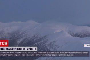 Новости Украины: в Закарпатье возобновили поиски туриста, пропавшего еще в субботу