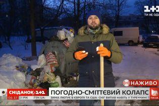 Как убирают снег в Киеве и почему лопата пригодится даже в городе — прямое включение