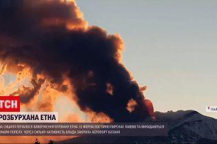 Новини світу: в Італії розпочалося виверження вулкана Етна