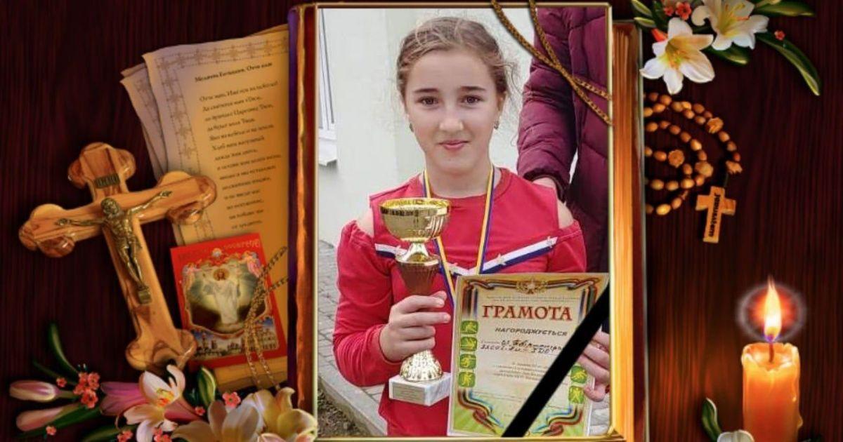 """""""Никогда не болела и была спортсменкой"""": 11-летняя девочка из Львовской области умерла от пневмонии"""