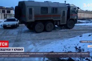 Новини України: силовики ФСБ вдерлися до сімох будинків кримських татар