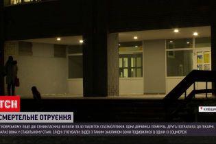 Новости Украины: врачам удалось спасти школьницу из Боярки, которая отравилась таблетками