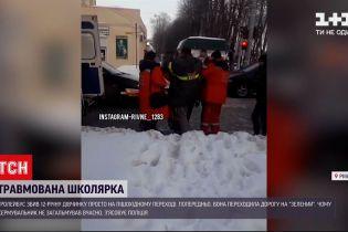 Новини України: школярку з Рівного збив тролейбус просто на пішохідному переході