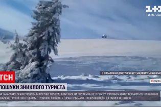 Новости Украины: почти 4 суток ищут киевлянина, который заблудился в Карпатах