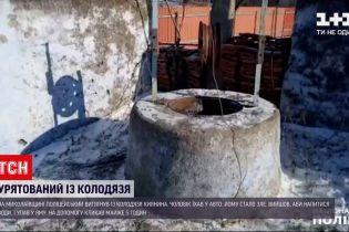 Новини України: у Миколаївській області чоловік, набираючи воду, впав у колодязь